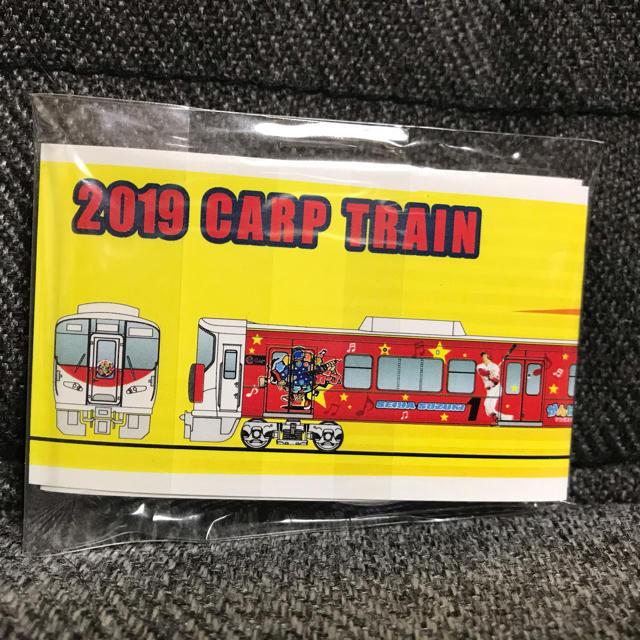 広島東洋カープ(ヒロシマトウヨウカープ)のカープ JR西日本 缶バッジ スポーツ/アウトドアの野球(記念品/関連グッズ)の商品写真