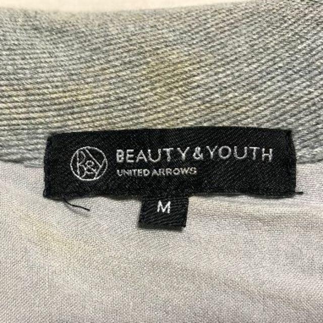 BEAUTY&YOUTH UNITED ARROWS(ビューティアンドユースユナイテッドアローズ)のUNITED ARROWS ジャケット グレー メンズのジャケット/アウター(テーラードジャケット)の商品写真