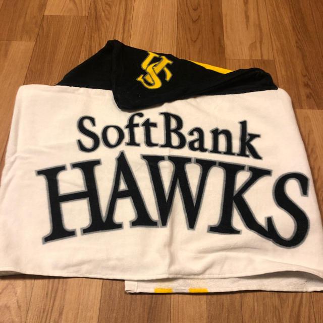 福岡ソフトバンクホークス(フクオカソフトバンクホークス)のホークス フード付きタオル ポンチョ スポーツ/アウトドアの野球(応援グッズ)の商品写真