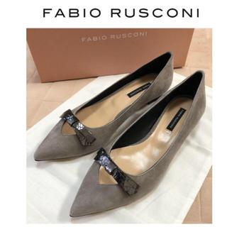 FABIO RUSCONI - ファビオルスコーニ ポインテッド リボン グレージュスエード パンプス 新品24