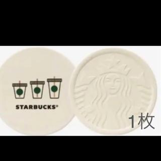 スターバックスコーヒー(Starbucks Coffee)のスタバ コースター(その他)