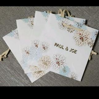 ポールアンドジョー(PAUL & JOE)のポールアンドジョー PAUL & JOE のショッパー4枚セット(ショップ袋)
