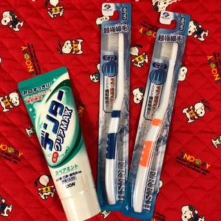 ライオン(LION)のデンタークリアMAX 歯ブラシ2本付き(歯ブラシ/歯みがき用品)