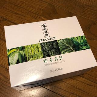 サンスター(SUNSTAR)のサンスター粉末青汁29袋(青汁/ケール加工食品)