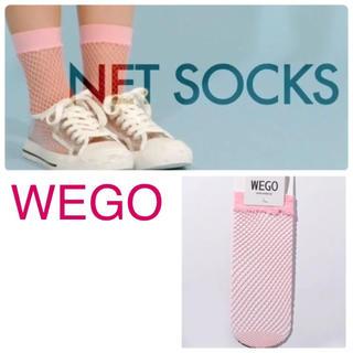 WEGO - 新品 WEGO ネットソックス 網ソックス 靴下 レディース ソックス ウィゴー