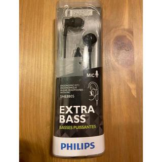 フィリップス(PHILIPS)の新品未開封 黒 カナルイヤホンPHILIPS SHE3805BL マイク付(ヘッドフォン/イヤフォン)