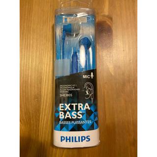 フィリップス(PHILIPS)の新品未開封 青ブルー カナルイヤホンPHILIPS SHE3805BL マイク付(ヘッドフォン/イヤフォン)
