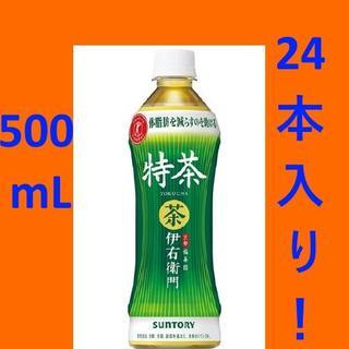 サントリー(サントリー)の【大人気!】サントリー 伊右衛門 特茶(500ml 24本入)(茶)