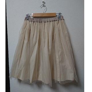 メルローズ(MELROSE)のLiesse チュールフレアスカート ペチコートつき(ひざ丈スカート)