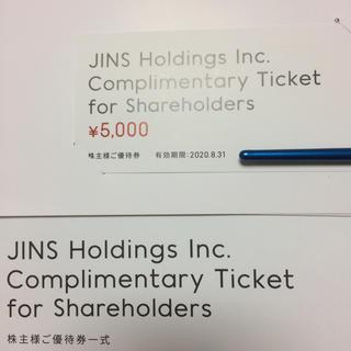 ジンズ(JINS)のJINS 株主優待券 5000円分 ラクマパック送料込(ショッピング)