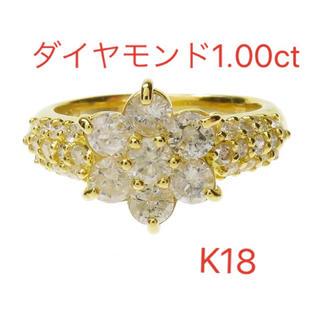 ダイヤモンド 1.00ct  リング・指輪 K18 ダイヤ(リング(指輪))
