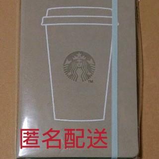 スターバックスコーヒー(Starbucks Coffee)のスターバックス 手帳(カレンダー/スケジュール)