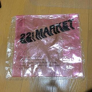 AKB48 - 22market  22 PVC Summer bag 匿名配送