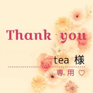 tea様専用 【サンキュータグのみ40枚】(カード/レター/ラッピング)