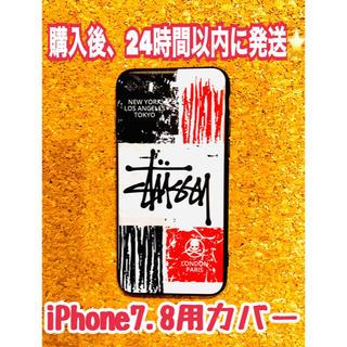 STUSSY - 翌日発送⭐️LA買付 iPhone7.8カバー stussy