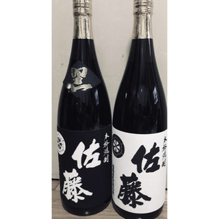 佐藤 黒 白 1800ml 2本セット 【送料込】本格焼酎 (焼酎)