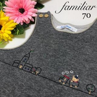 familiar - ファミリア ショートオール サロペット 70 ファミちゃん 汽車 春 ミキハウス