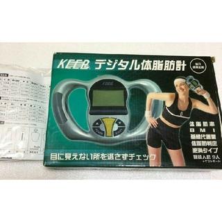 パナソニック(Panasonic)のデジタル体脂肪計❗新品❗ダイエット美容エステ体重計(体重計/体脂肪計)