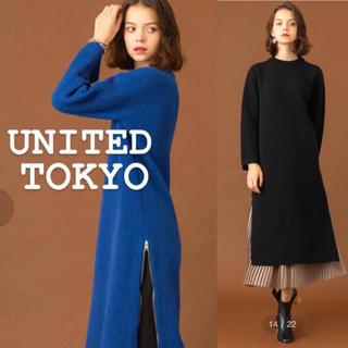 STUDIOUS - United TOKYO サイドジップ ニットワンピース