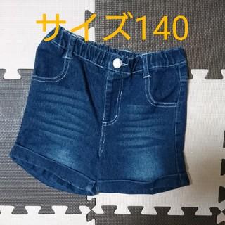 イッカ(ikka)の♡ikka デニムショートパンツ 140cm(パンツ/スパッツ)