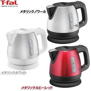 T-fal - 電気ケルト❗T falティファール❗電化製品キッチン家電❗CHANELランコム