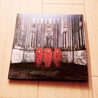 ベビーメタル(BABYMETAL)のBabymetal ファーストアルバム ベビーメタル CD+DVD 2枚組(ポップス/ロック(邦楽))