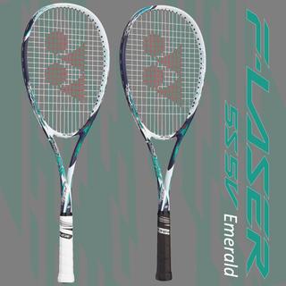 ヨネックス(YONEX)のF laser 5v Custom Fit 新色エメラルド(ラケット)