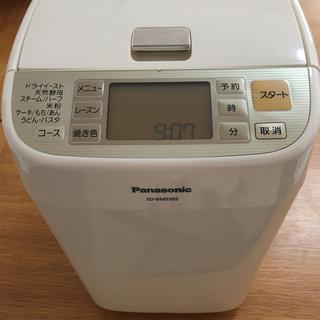 Panasonic - Panasonic ホームベーカリー SD-BMS102