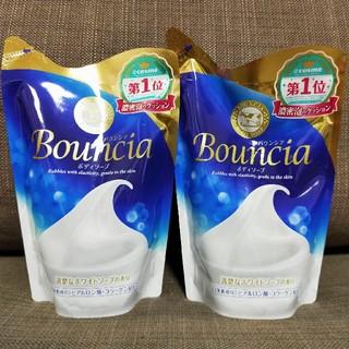 牛乳石鹸 - バウンシアボディーソープ詰め替え430ml×2個セット