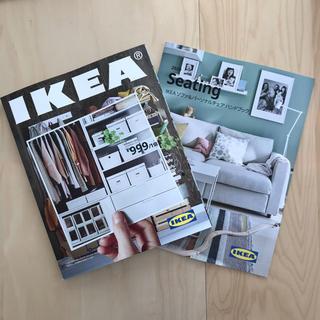 イケア(IKEA)のIKEA カタログセット(住まい/暮らし/子育て)