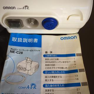 オムロン(OMRON)のOMRON 吸入器フルセット(その他)