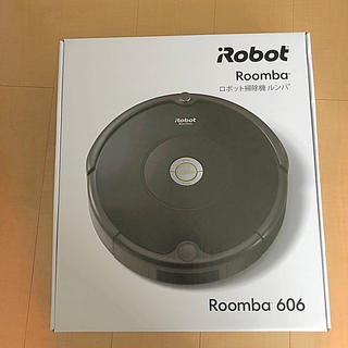 iRobot - ルンバ roomba 606 新品未使用未開封!