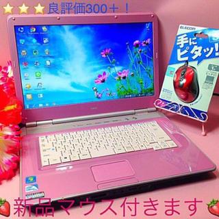 エヌイーシー(NEC)のお姫様いちごピンク❤️DVD作/オフィス/無線❤️Win10❤️大容量750GB(ノートPC)