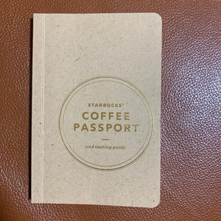 スターバックスコーヒー(Starbucks Coffee)のSTARBUCKS  パスポート(その他)