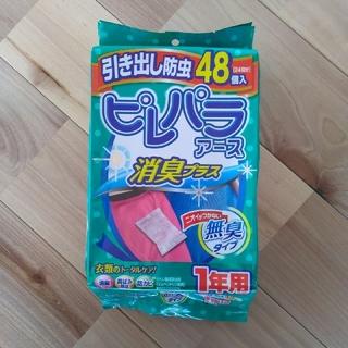 アース製薬 - ピレパラアース消臭プラス48個入り
