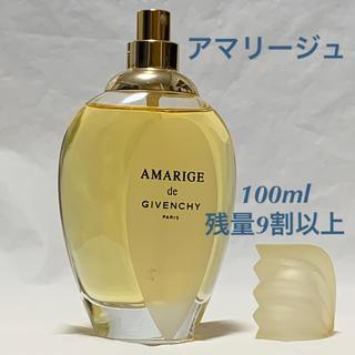 ジバンシィ(GIVENCHY)のGIVENCHY ジバンシィ アマリージュ AMARIGE EDT 100ml(香水(女性用))