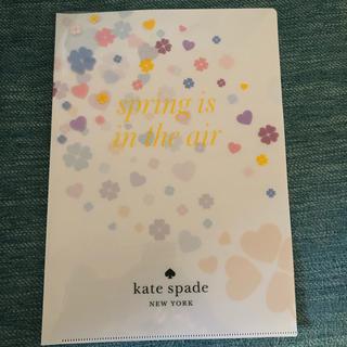 ケイトスペードニューヨーク(kate spade new york)のKate spade 春限定 クリアファイル (ファイル/バインダー)