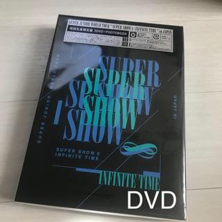 """スーパージュニア(SUPER JUNIOR)のSUPER JUNIOR WORLD TOUR """"SUPER SHOW 8:IN(ミュージック)"""