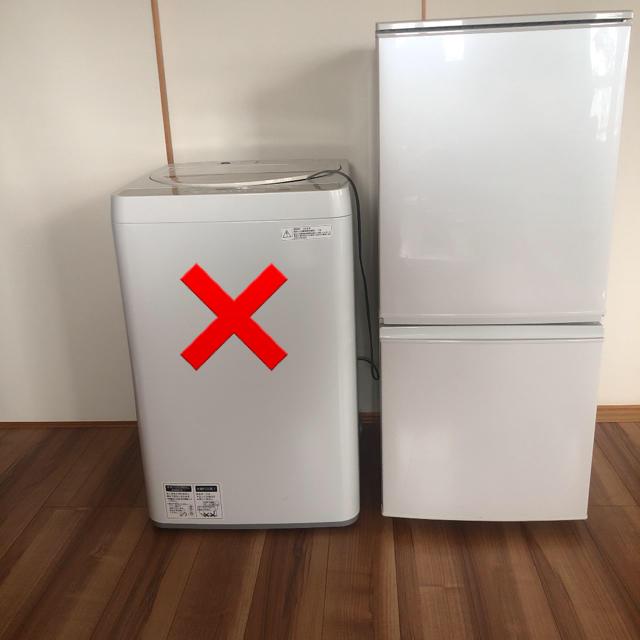 SHARP(シャープ)の冷蔵庫と洗濯機セット スマホ/家電/カメラの生活家電(冷蔵庫)の商品写真