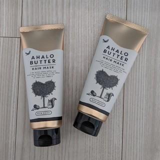 アハロバター(Ahalo Butter)のアハロバターヘアマスク2本セット(トリートメント)