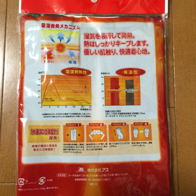 ボクサーブリーフ M  メンズのアンダーウェア(ボクサーパンツ)の商品写真
