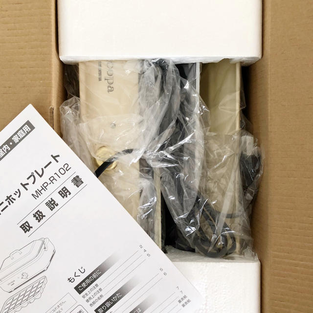 アイリスオーヤマ(アイリスオーヤマ)のにゃんさま専用です アイリスオーヤマ ミニホットプレート リコパ スマホ/家電/カメラの調理家電(ホットプレート)の商品写真