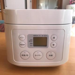 ムジルシリョウヒン(MUJI (無印良品))の無印良品 炊飯器(炊飯器)