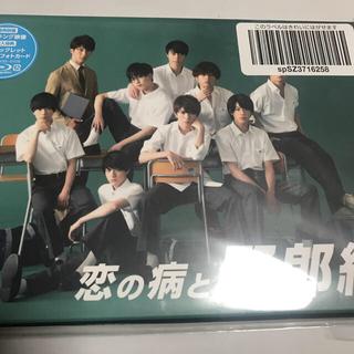 ジャニーズジュニア(ジャニーズJr.)の恋の病と野郎組 Blu-ray(TVドラマ)