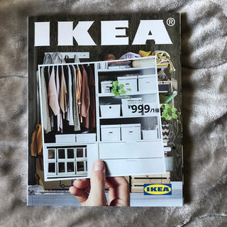 イケア(IKEA)のイケアカタログ2020年春号(住まい/暮らし/子育て)
