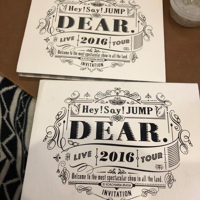 Hey! Say! JUMP(ヘイセイジャンプ)のカビゴン様限定 エンタメ/ホビーのDVD/ブルーレイ(ミュージック)の商品写真