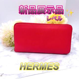 エルメス(Hermes)のHERMES✨ シルクイン長財布❤️早い者勝ち❤️(財布)