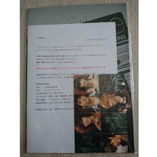 シャイニー(SHINee)の〈未開封〉SHINee 1st ライブ&ファンミーティング パンフレット(アイドルグッズ)
