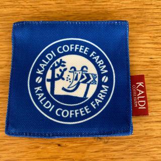 カルディ(KALDI)のKALDI COFFEEオリジナルコースター(ノベルティグッズ)