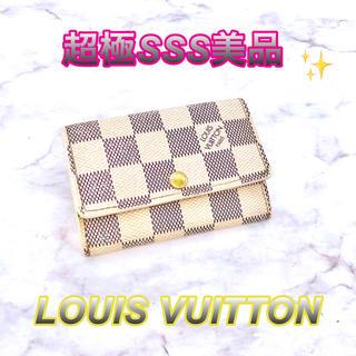 ルイヴィトン(LOUIS VUITTON)の超美品✨LOUIS VUITTON✨6連キーケース❤️白ダミエ❤️(キーケース)